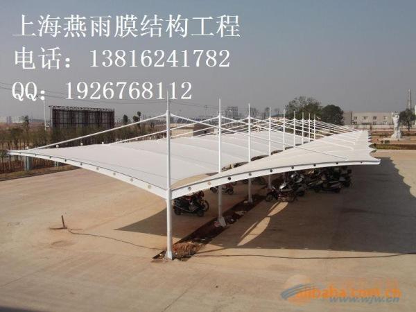 安亭镇Y形钢结构停车棚工程承包及制作
