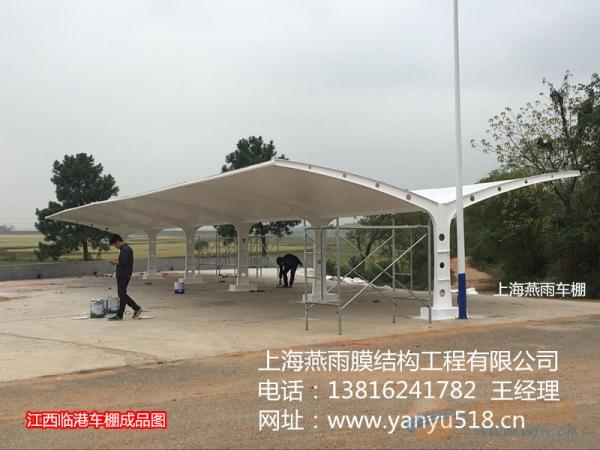 海港综合经济开发区定做车棚百度搜索燕雨停车篷
