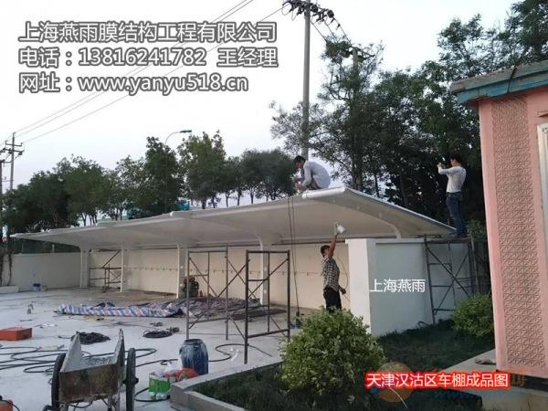 上海工业综合开发区Y形钢结构停车棚工程承包及制作