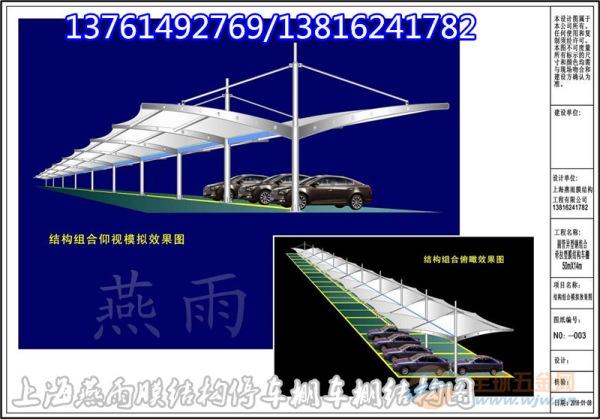 南丰县Y形q235钢结构停车蓬立柱拼接