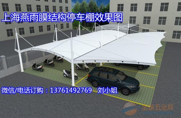 泖港镇燕雨膜结构汽车停车棚系列