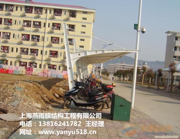 兴国钢膜结构自行车停车棚免费设计_上门测量