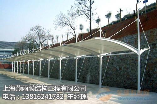 阜宁县定做车棚百度搜索燕雨停车篷