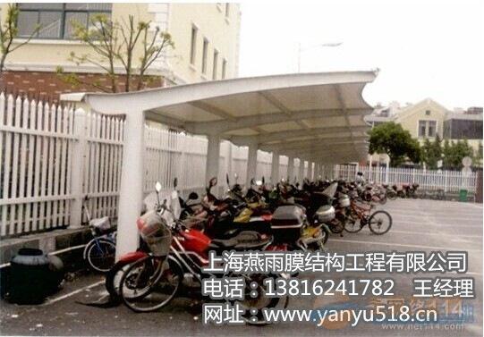 江北区定做车棚百度搜索燕雨停车篷