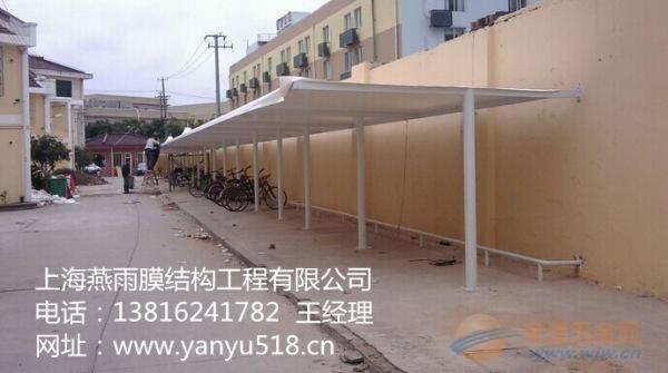 奉城镇燕雨膜结构汽车停车棚系列