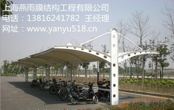 金汇镇燕雨膜结构汽车停车棚系列