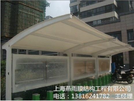 临汾市小轿车钢结构遮阳篷 价格低_质量可靠
