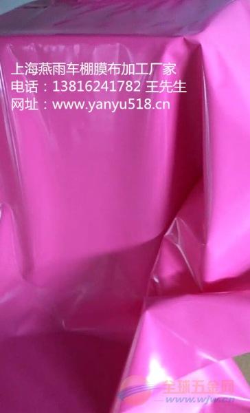 宁阳县膜布加工_专业承接各类膜结构工程