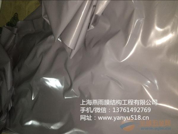 招远市PVC膜材加工_找上海燕雨_价格公道