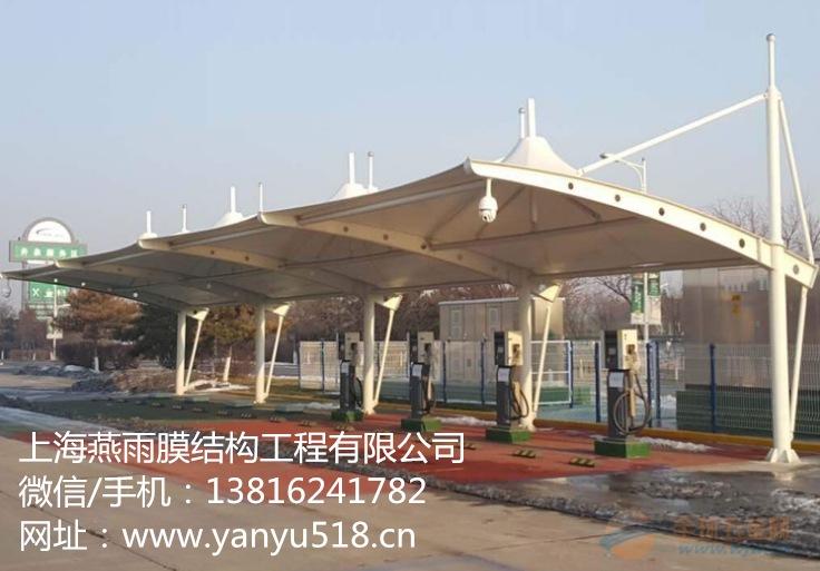 开化县别墅区2-3车位膜结构停车棚篷