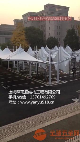 胶南市膜结构停车棚按平方还是?