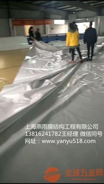 制作环保实用型膜布 进口1100克张拉膜膜材料批发