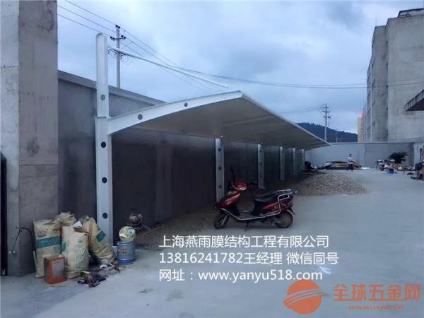 承包施工上海单车遮雨篷 燕雨电动车停车篷膜结构安装实例