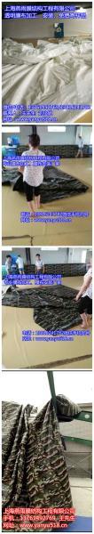 杭州市膜布加工_专业承接各类膜结构工程