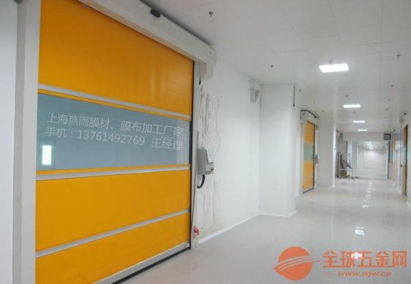 尔安市膜布加工_专业承接各类膜结构工程