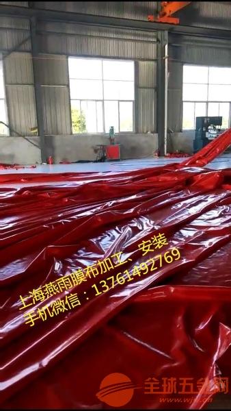 太仓市膜布加工_专业承接各类膜结构工程