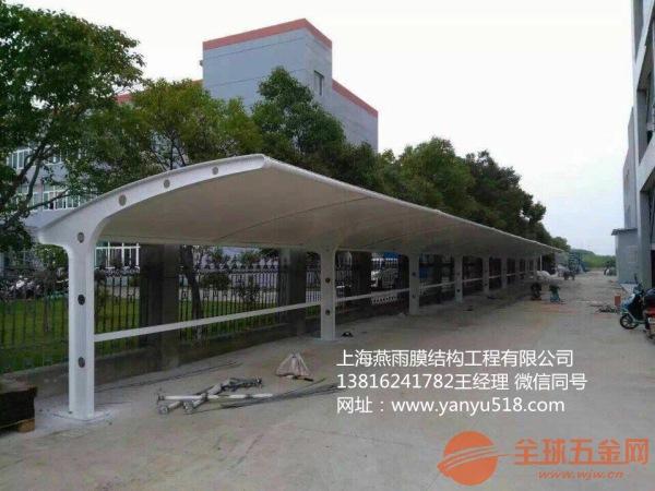 庆元县定做车棚百度搜索燕雨停车篷
