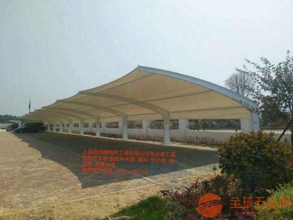 林州市上海燕雨膜结构工程有限公司_车棚制作商
