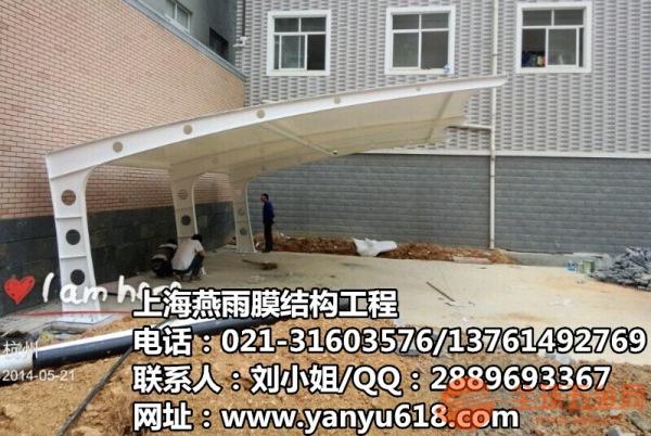 晋中市小轿车钢结构遮阳篷 价格低_质量可靠