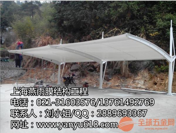 晋城市小轿车钢结构遮阳篷 价格低_质量可靠