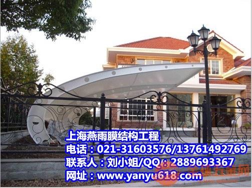 宜黄县Y形q235钢结构停车蓬立柱拼接