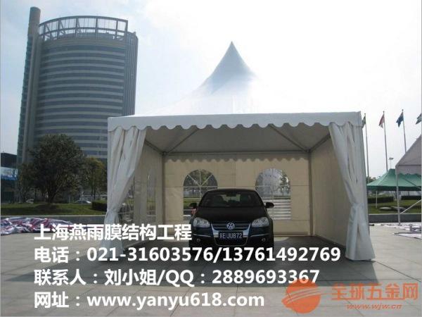 偃师市定做车棚百度搜索燕雨停车篷