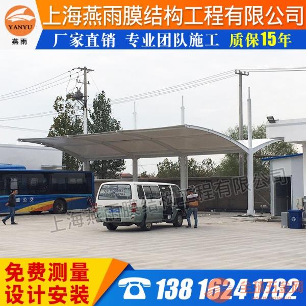 潮南区燕雨厂家定制PVDF高透光膜结构停车棚膜材加工