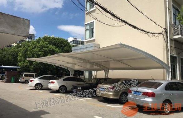 沛县定做车棚百度搜索燕雨停车篷