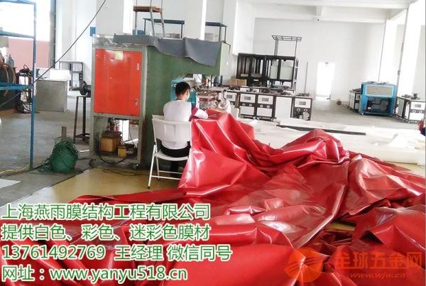 潍坊市膜布加工_专业承接各类膜结构工程