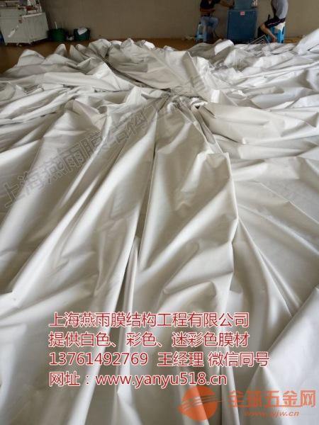 江北区膜布加工_专业承接各类膜结构工程