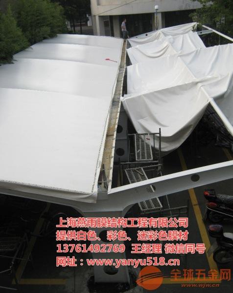 泰兴市膜布加工_专业承接各类膜结构工程