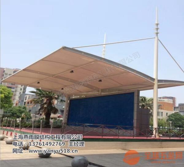溧阳市定做车棚百度搜索燕雨停车篷