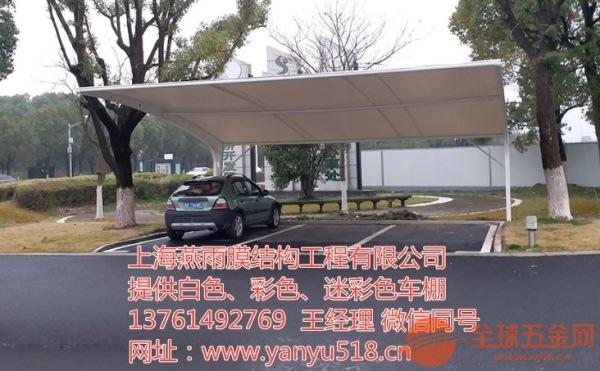 忻州市小轿车钢结构遮阳篷 价格低_质量可靠