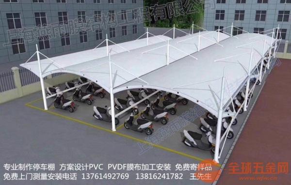 海灣鎮自行車棚認準【燕雨】現代化設計
