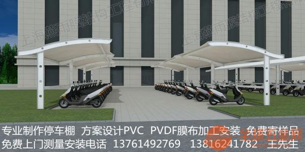 绍兴市双开立柱自行车停车蓬立柱拼接组装