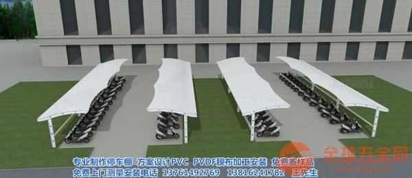 如东县膜结构停车遮雨蓬膜材防晒永不褪色