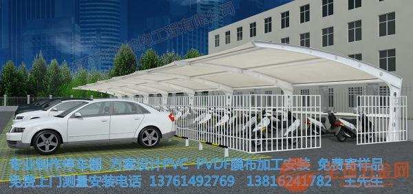 海湾旅游区Y形钢结构停车棚工程承包及制作