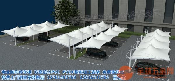 涟水县定做车棚百度搜索燕雨停车篷