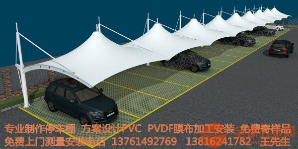 淮北市定做车棚百度搜索燕雨停车篷