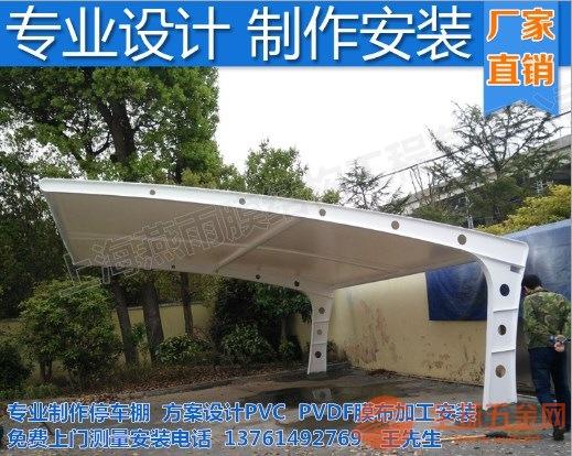 黄渡镇定做车棚百度搜索燕雨停车篷