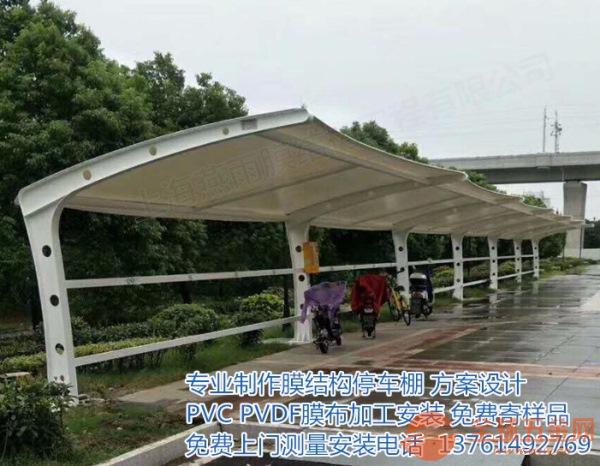 临朐县简易型汽车停车棚工程设计|钢材安装
