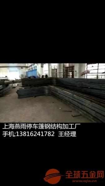 都昌县膜布加工_专业承接各类膜结构工程