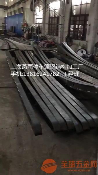 武宁县PVC彩色膜布雨篷布加工_货发全国