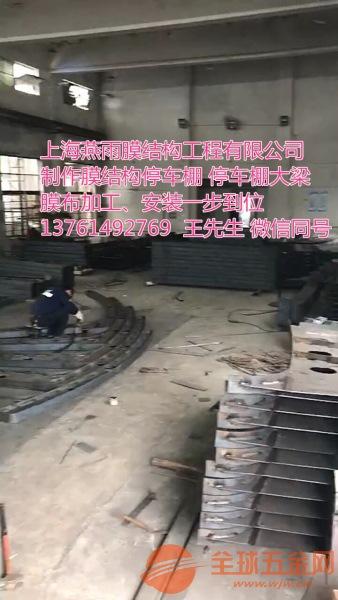 岳西市膜布加工_专业承接各类膜结构工程
