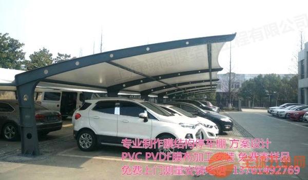 吴泾镇燕雨膜结构汽车停车棚系列