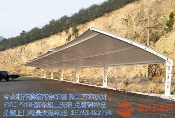 卢湾区燕雨厂家定制PVDF高透光膜结构停车棚膜材加工