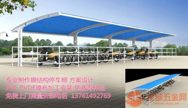 运城市小轿车钢结构遮阳篷 价格低_质量可靠