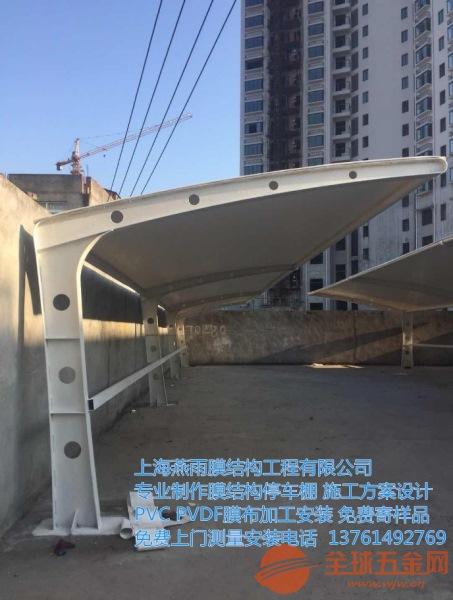 武義縣鋼結構自行車棚加工_業務廣泛銷售