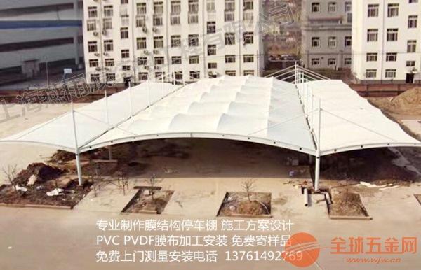 安阳市上海燕雨膜结构工程有限公司_车棚制作商