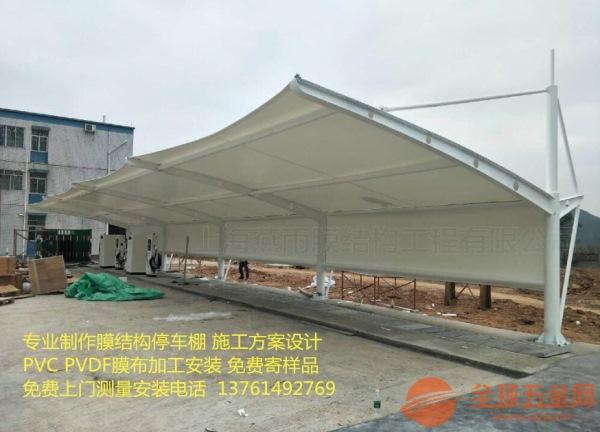 松江区定做车棚百度搜索燕雨停车篷
